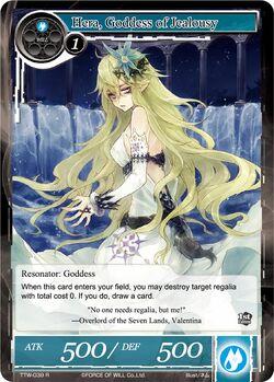 Hera Goddess of Jealousy