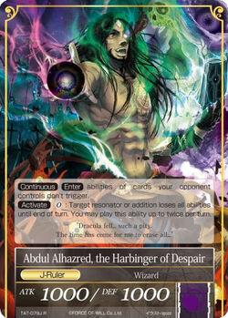 Abdul Alhazred, the Harbinger of Despair
