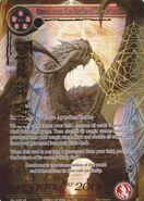 Ouroboros the Snake of Reincarnation Full Art