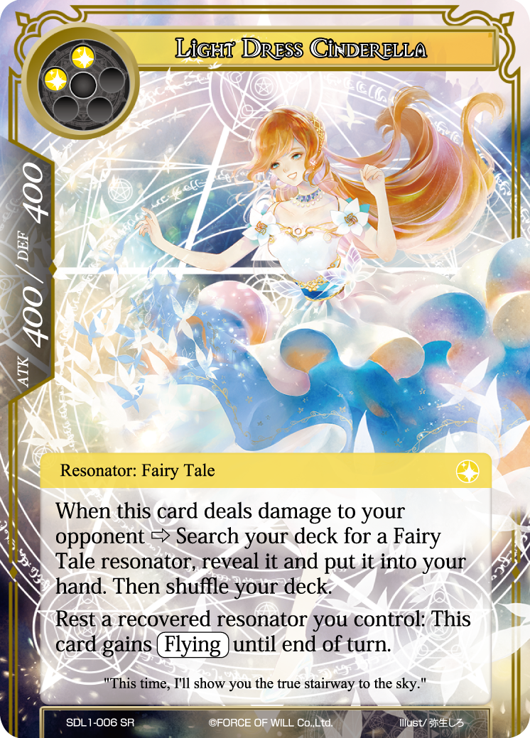 Light dress cinderella force of will tcg wiki fandom powered by light dress cinderella aloadofball Choice Image