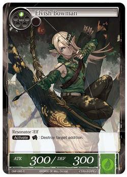 Elvish Bowman