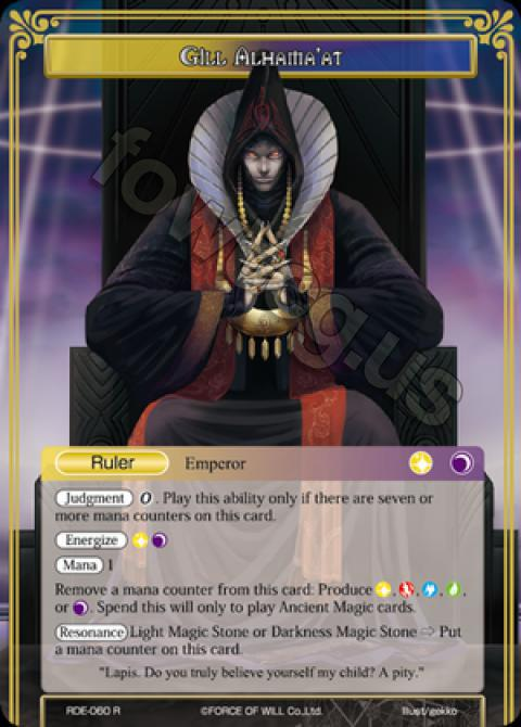 Gill Alhama At Force Of Will Tcg Wiki Fandom Powered