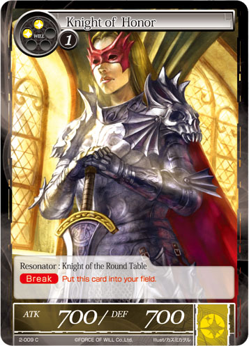 Force Of Will Knights Of The Round Table.Knight Of Honor Force Of Will Tcg Wiki Fandom Powered By Wikia