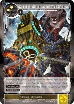 Mjolnir, the Hammer of White Lightning