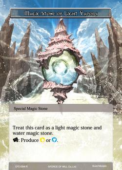 Magic Stone of Light Vapors CFC