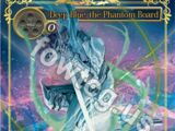 Deep Blue, the Phantom Board