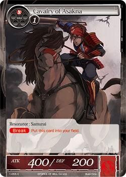 Cavalry of Asakna