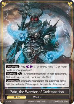 Zain, the Warrior of Condemnation