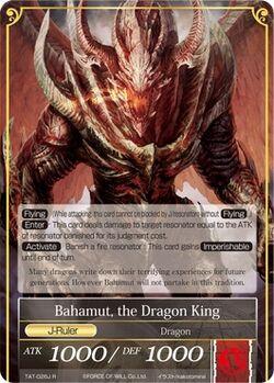 Bahamut, the Dragon King
