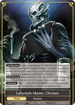 Labyrinth Master, Chronos-0