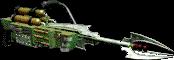 Турбоплазменная винтовка