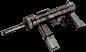 ПП M3A1 Гриз ган