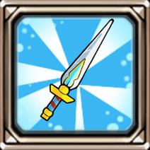 Dagger of BrotherHood