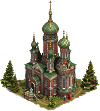 Winter Spire Forge Of Empires Wiki Fandom Powered By Wikia