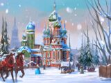 2018 Winter Event