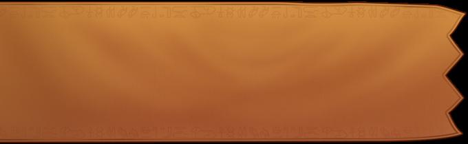 Banner ancient egypt