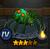 Злой опутывающий паук