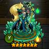Тёмная Аланиэль, предвестница