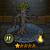 Тёмное деревце