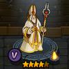 Верховный священник
