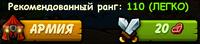 EXP rus 3