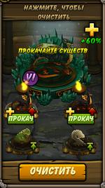 EXP rus 4