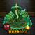 Кобра, укротитель змей