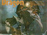Dragon magazine 91