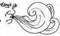Haku.PNG