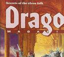 Dragon magazine 176