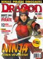 Dragon magazine 318.jpg