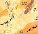 Al-Anwahr