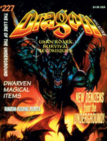 File:Dragon227.jpg