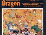 Dragon magazine 44