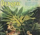 Dragon magazine 73