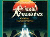 Ochimo: The Spirit Warrior