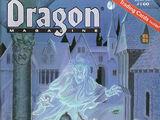 Dragon magazine 160