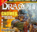 Dragon issues from 2002