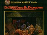 Dungeon Master Guide 2nd edition (revised)