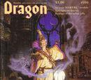 Dragon magazine 104