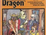 Dragon magazine 67