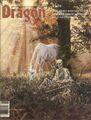 Dragon magazine 110.jpg