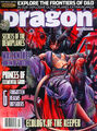 Dragon magazine 353.jpg