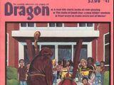 Dragon magazine 41
