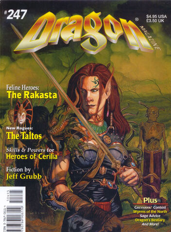 File:Dragon 247 cover.jpg