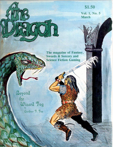 File:Dragon magazine cover 5.png