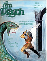 Dragon magazine cover 5.png