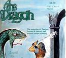 Dragon magazine 5