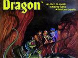 Dragon magazine 66