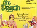 The Dragon 12